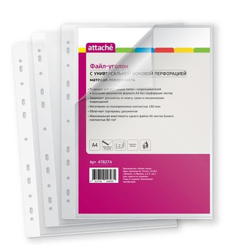 Файл-вкладыш (уголок) Attache А4 180 мкм прозрачный гладкий 10 штук в упаковке