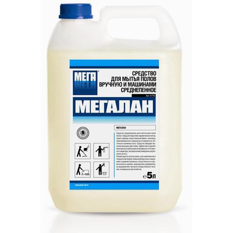 Средство для машинной и ручной мойки водостойких полов Мега Мегалан 5 л (концентрат)