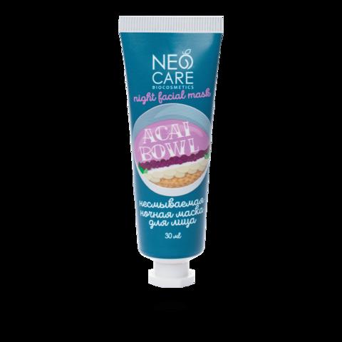 Neo Care Несмываемая маска Acai bowl, 30мл