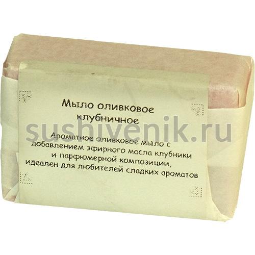 Клубничное мыло (Турция)