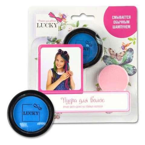 Lucky Пудра для волос синяя
