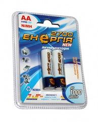Аккумуляторы Энергия R6, AA 2700mAh