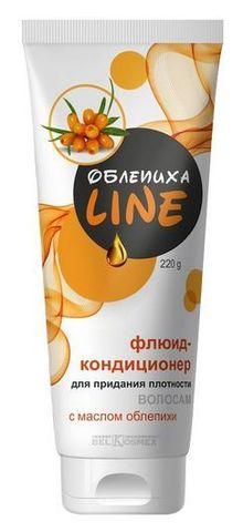 BelKosmex Облепиха Line Флюид-кондиционер для придания плотности волосам с маслом облепихи 220г