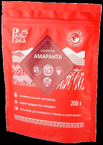 Семена Амаранта, 200 гр. (Радоград)