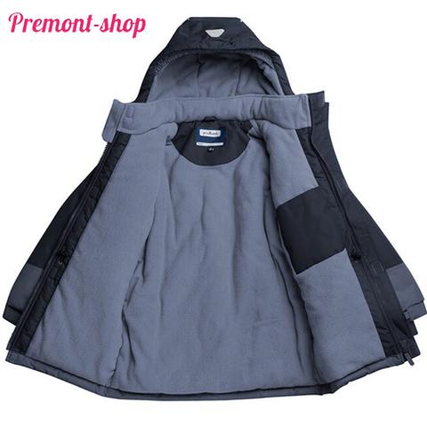 Парка Premont для мальчиков Неуловимый Сейбл W17454 (вид изнутри)
