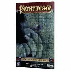 Составное поле Pathfinder. Пещеры