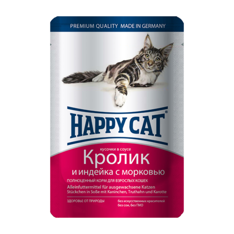 Happy Cat Консервы для кошек с кроликом, индейкой и морковью в соусе (пауч)