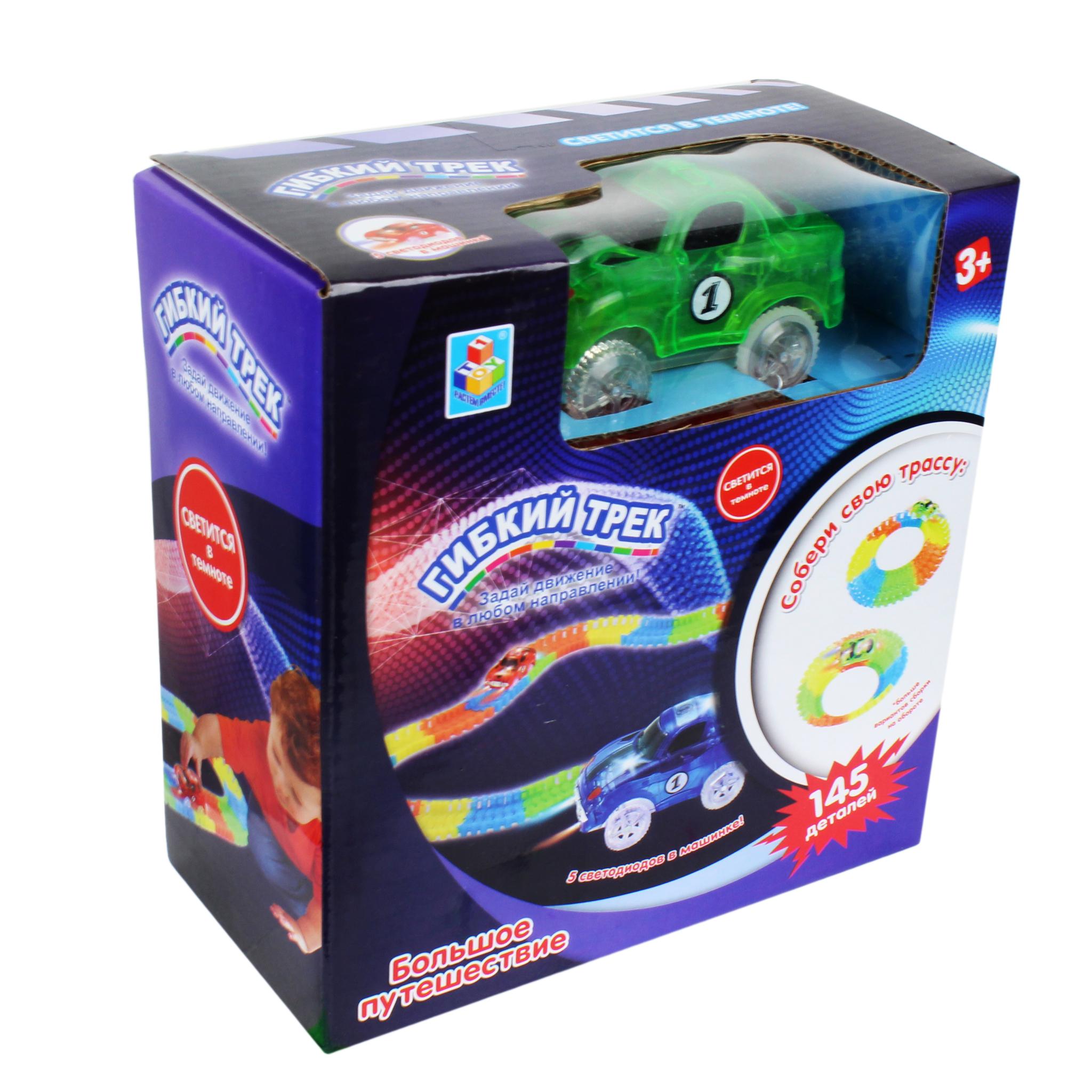 Светящийся гибкий трек 1 Toy
