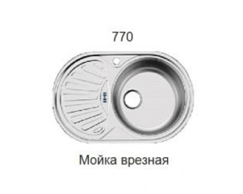 Мойка врезная 77