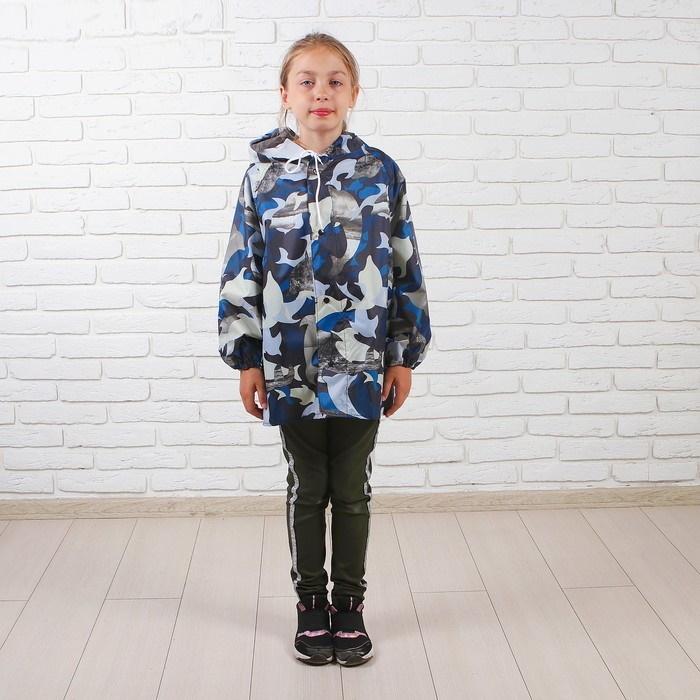 Дождевик детский «Хаки Синий-Серый» фото