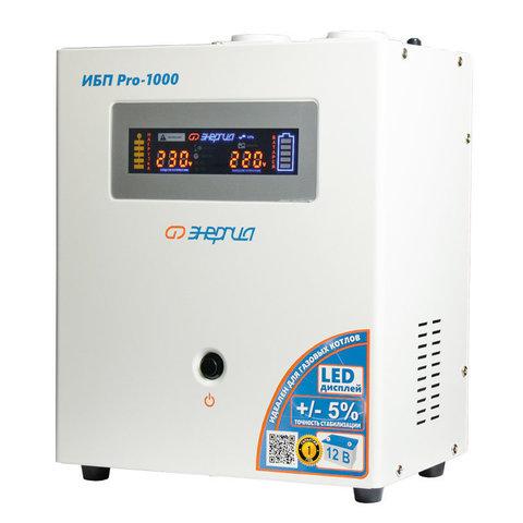 ИБП Энергия Про 500