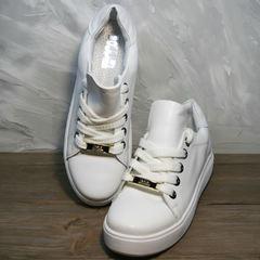 Модные женские туфли без каблука Molly shoes 557 Whate