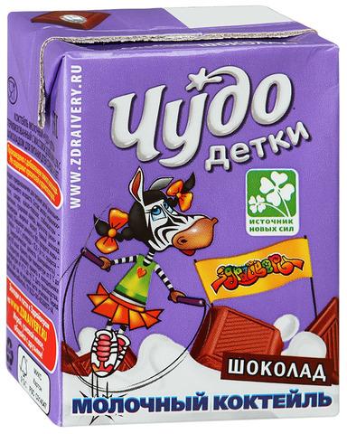 """Коктейль молочный """"Чудо детки"""" шоколадный 2,5% 200 г"""