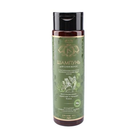 Jurassic SPA, Натуральный шампунь для сухих и поврежденных волос, 270мл