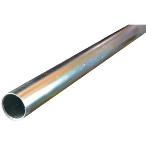 Алюминиевая труба для триммера 25.4мм + 5 втулок, под вал 8 мм.