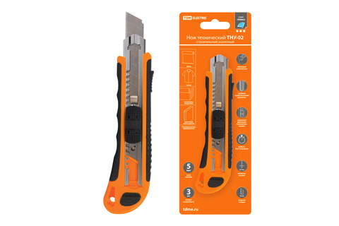 Нож технический (строительный) усиленный, ТНУ-02, 18 мм, 3 сегментированных лезвия, автосмена, серия