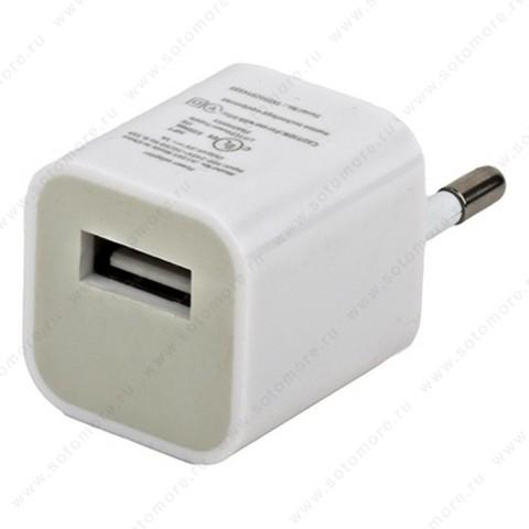 Сетевая зарядка для Apple 1xUSB 5W 1.0А Кубик белое