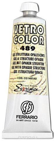 Гель для красок по стеклу Ferrario опаловый 60 мл №489