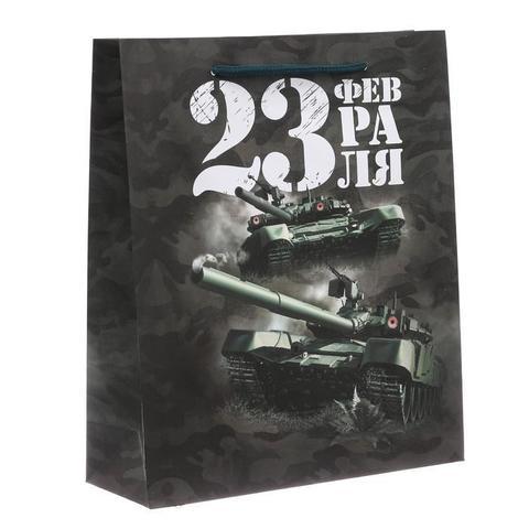 Пакет «Бравый солдат» 23×27×8см