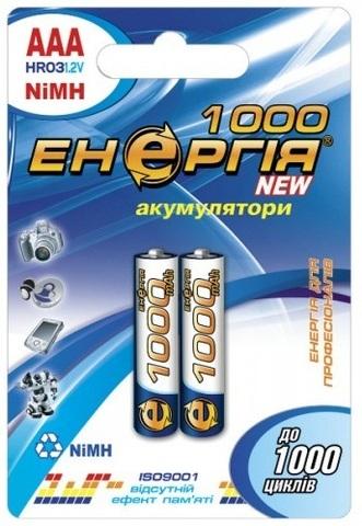 Аккумуляторы Энергия R03, AAA 1000mAh