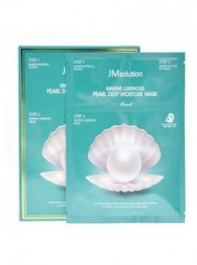 JMsolution Marine Luminous Pearl Deep Moisture Mask