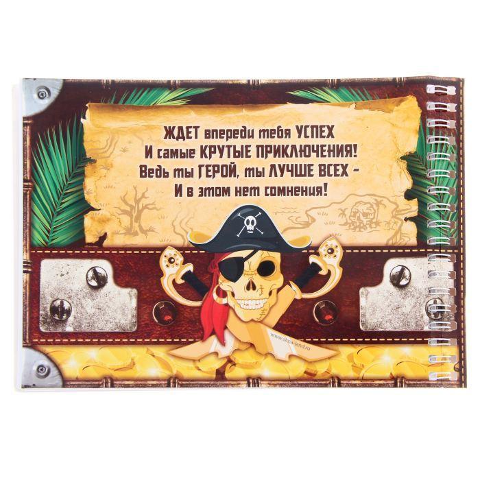 меню поздравление в пиратском стиле на юбилей фокус кекса пасхальными