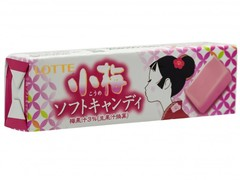 Конфета мягкая жевательная Японская слива (красная) 10 шт, Lotte, 54 гр.