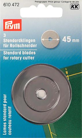 Сменные  лезвия для раскройного ножа 45 мм. Prym. 3 шт (Арт. 610472)