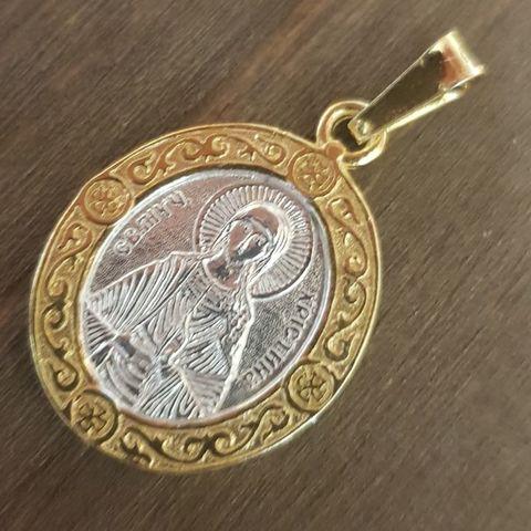 Нательная именная икона святая Кристина с позолотой кулон с молитвой