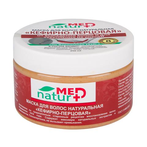 Маска для волос натуральная Кефирно-перцовая 250 мл Институт натуротерапии ТМ Натурмед