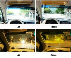 Cолнцезащитный козырек для автомобиля день ночь ( Клир Вью Clear View )