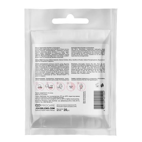 Маска гидрогелевая Goji Berry Antioxidant Joko Blend 20 г (2)