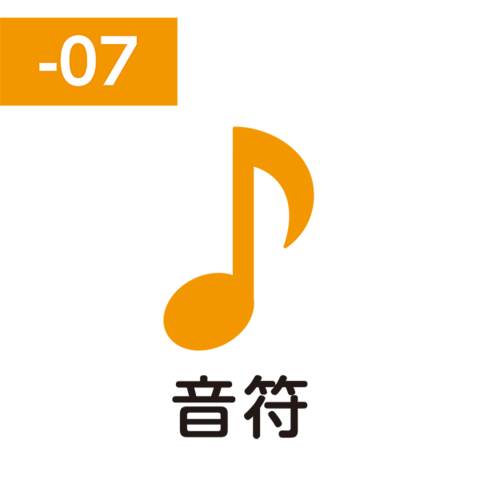 FriXion Stamp (音符 / onpu / нота)