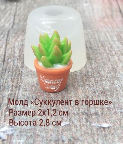 Молд Цветок