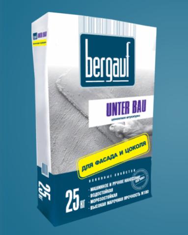 Штукатурка цементная Бергауф Унтер Бау 25 кг