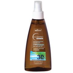 Солнцезащитная двухфазная спрей-вода для тела SPF 30 (150мл Солярис)