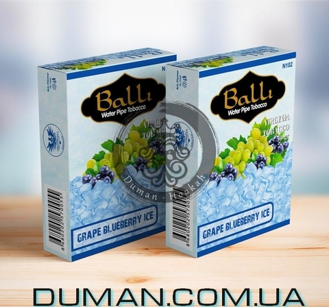Табак Balli GRAPE BLUEBERRY ICE (Балли Лед Виноград Черника)
