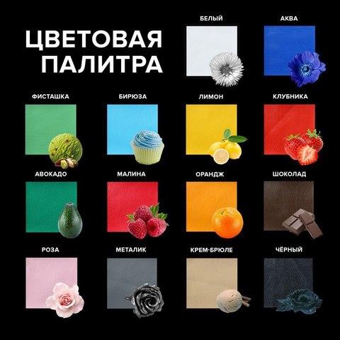 ЛЮКС СУПЕР С ИЗМЕНЯЮЩЕЙСЯ ВЫСОТОЙ  180х62