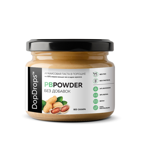 NEW! DopDrops PBPowder  - Арахисовая Паста в Порошке, 120г