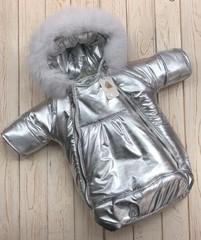Эксклюзивный зимний мешок - комбинезон Космонавт (Серебро)