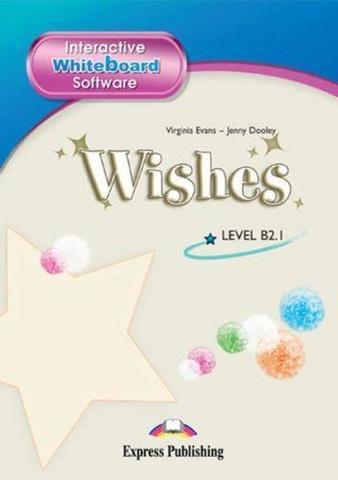 Wishes B2.1. Программное приложение для интерактивной доски. Совместимо с Starlight 10