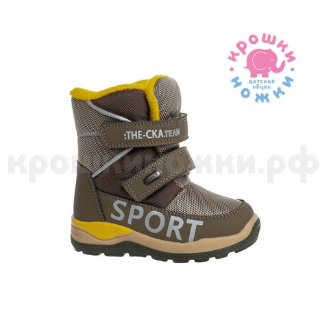 Ботинки зимние желтые SPORT, Сказка R903137232