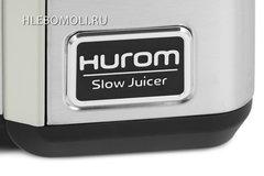 Соковыжималка Hurom Alpha Plus HZ-SBE19 (металлик)