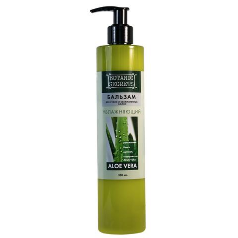 Лавелль  Бальзам для волос Botanic Secrets увлажняющий ALOE VERA 350мл