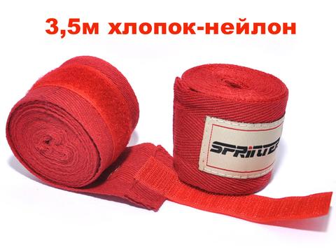 Бинты боксёрские. Материал: хлопок, нейлон. Цвет красный. Длина 3,5 м. Производство: Китай,  BD-K3,5