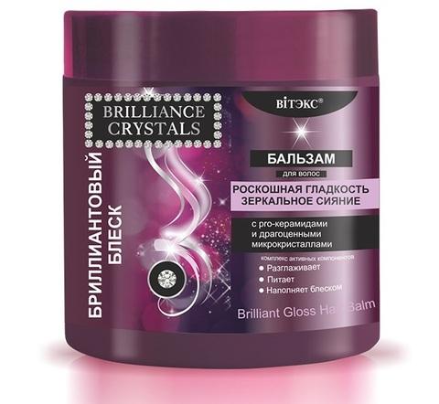Витэкс Brilliance Crystals Бриллиантовый Блеск Бальзам для волос 400мл