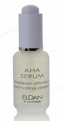 АНА сыворотка 12% (Eldan Cosmetics | Le Prestige | AHA serum), 30 мл