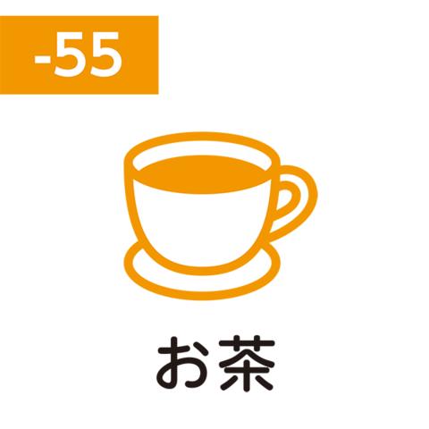 Pilot FriXion Stamp (お茶 / ocha / чай)