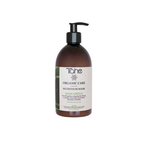 ORGANIC CARE NUTRITIUM MASK FOR FINE AND DRY HAIR Питательная маска для тонких и сухих волос 500 мл