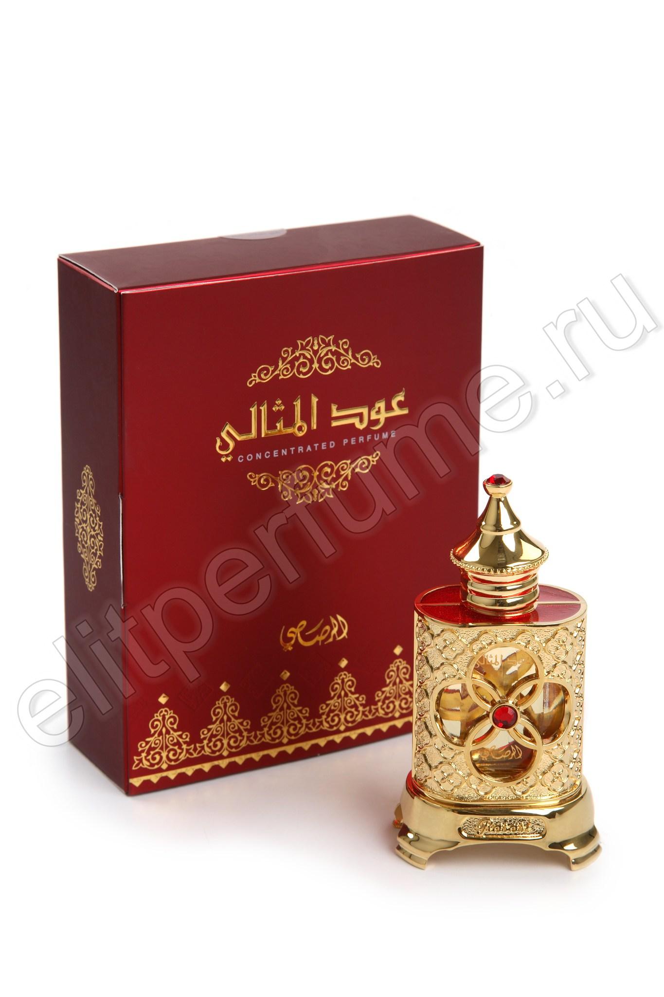 Арабские духи Уд Аль Метали Oudh Almethali 15 мл арабские масляные духи от Расаси Rasasi Perfumes